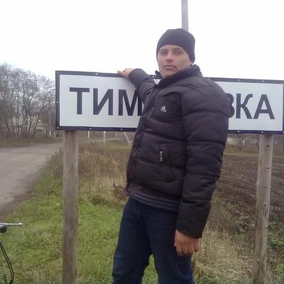 Дима Казюк, 29 сентября 1995, Ковров, id195613074