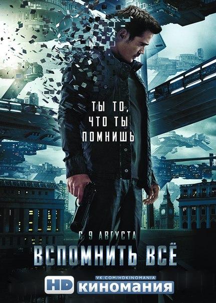 смотреть фильмы 2012 года смотреть онлайн: