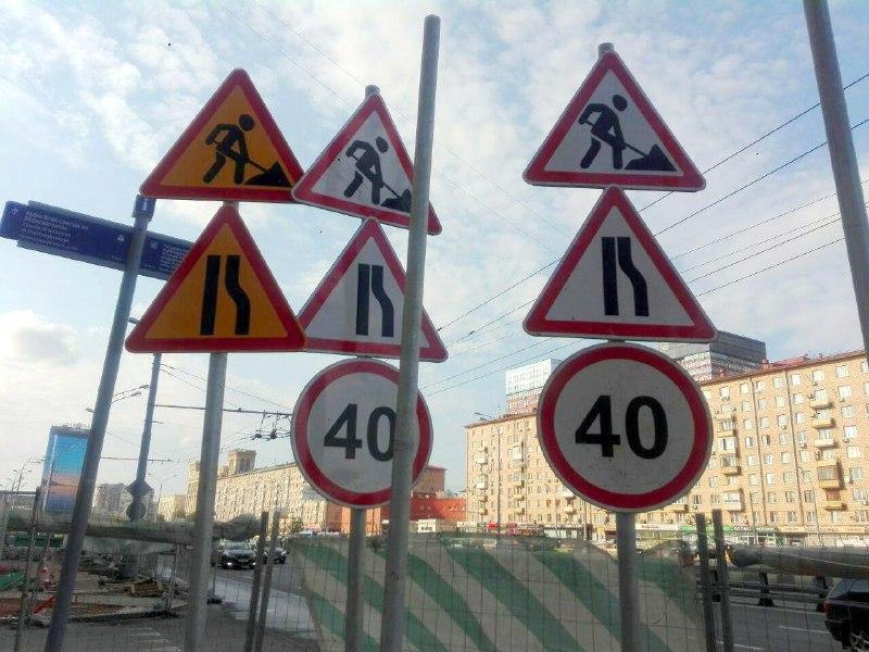 Движение автомобилей на трех улицах рядом с Савеловским временно ограничат