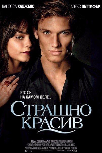 3 романтических фильма для приятного вечернего просмотра.