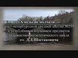 Официальный ролик народного музея А музы не молчали