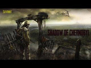 S.T.A.L.K.E.R.: Тень Чернобыля Всем привет!)