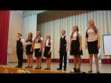 7, школа 92, вокал Хава нагила, еврейская народная песня