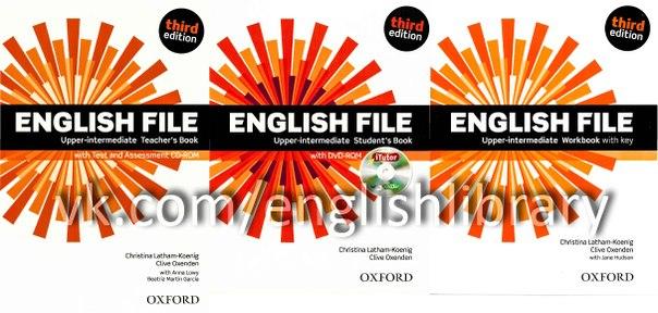 English file upper intermediate скачать.