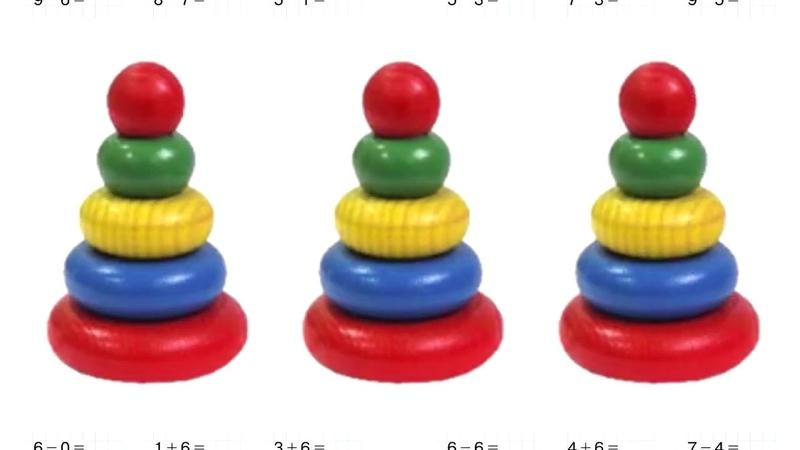 Математика 1 класс Урок 1 Количественный счет предметов