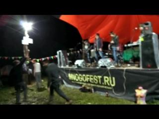 Петр Брок и Полугора на МНОГОФЕСТЕ премьерное исполнение песни