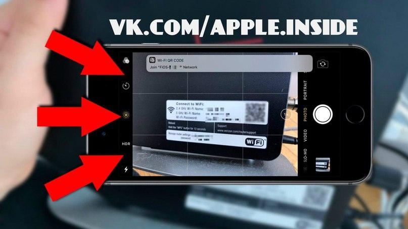 5 функций iOS 11, которые помогут выжать всё из камеры