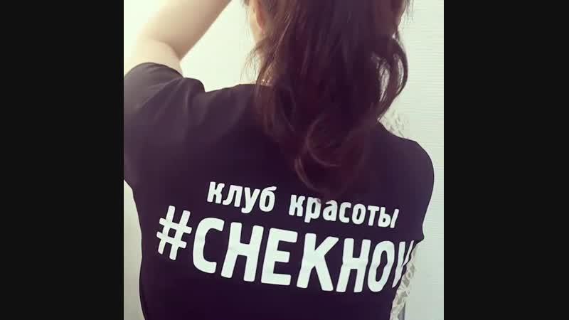 CHEKHOV макияж