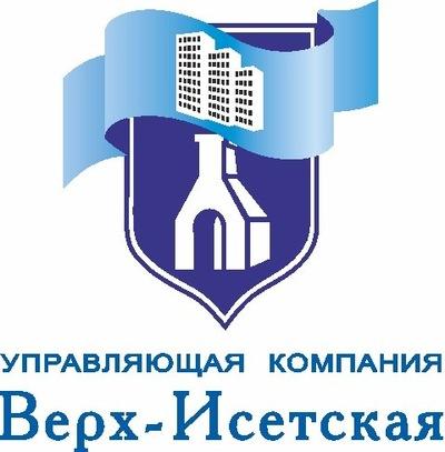 Αлла Γусева, 9 июля , Екатеринбург, id211372416