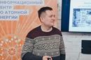 Кирилл Логинов фото #13