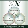 Культурный центр «Новый Акрополь» в Москве