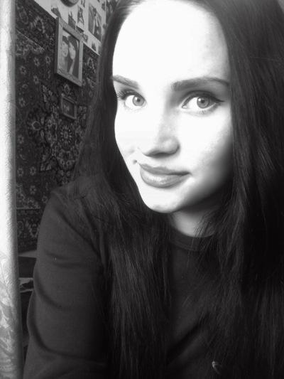 Эльвира Адылова, 2 сентября 1996, Санкт-Петербург, id165652230