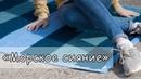 Мастер класс Плед спицами для начинающих С простым узором Вязание спицами для детей