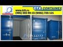 Взрывобезопасные и пожаробезопасные контейнеры CONTAINEX - складские контейнеры