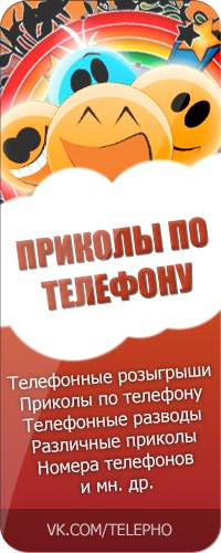 Kenny Crime, 25 апреля , Иркутск, id87243703