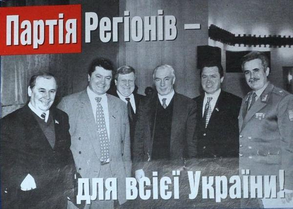 Порошенко наградил орденом княгини Ольги чемпионку мира по шашкам Балтажи - Цензор.НЕТ 5226