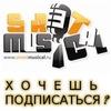 StreetMusical | флэшмобы |