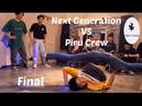 Final. Mortal Combat Next Generation vs ピルクルー. Hey Osaka may