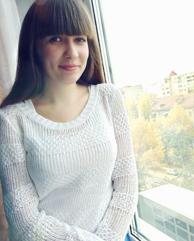 Ира Медведева, 28 января , Лисичанск, id51941569