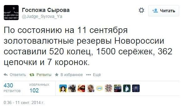 Во всех районах Донецка слышна стрельба - Цензор.НЕТ 3231