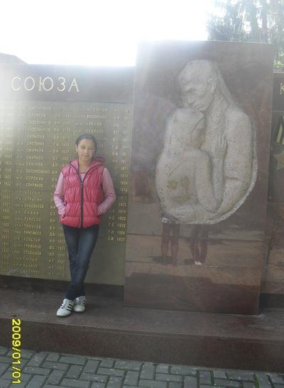 Алина Абзалимова, 11 апреля 1963, Томск, id211601487