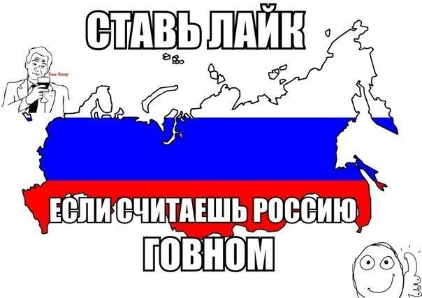 Прекращение огня на Донбассе является позитивным моментом, но необходимо продолжать давление на Россию, - сенатор США - Цензор.НЕТ 2991