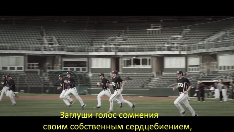 TCU Baseball - The Grind