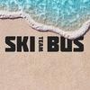 Туры в Коблево, Карпаты   Ski-Bus