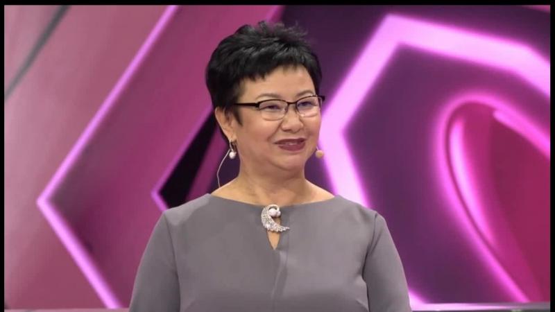 Зульфия Ажниязова Ведущий Лидер бизнес-группы Мэри Кэй