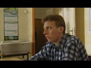 Улицы разбитых фонарей: 4 сезон/15 серия.
