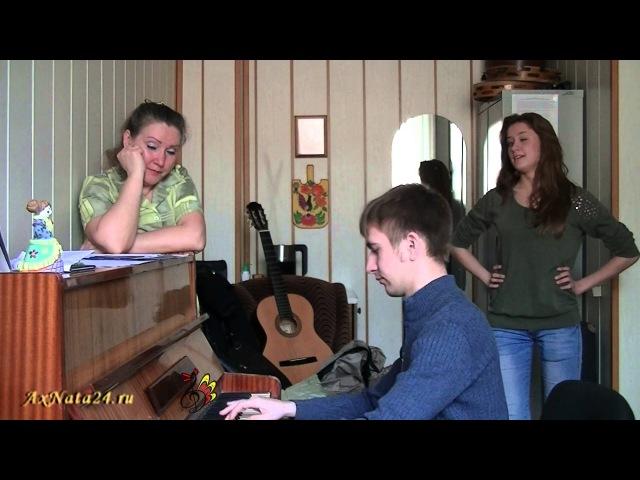 Урок вокала перед экзаменом Импровизвция её варианты