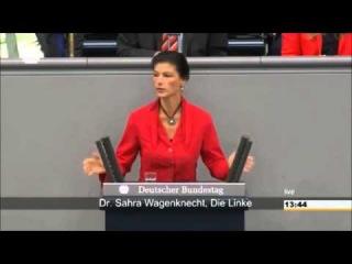 Депутаты Бундестага просыпаются! Европа пробуждается...