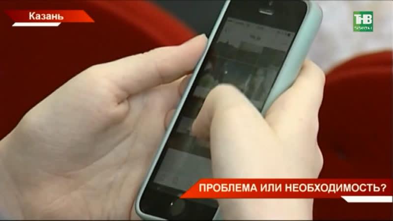 Запретить нельзя использовать: мобильные телефоны в школах | ТНВ