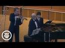 Концерт Святослава Рихтера и Олега Кагана 1985