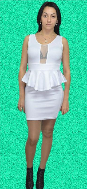 Женская Одежда Вилена