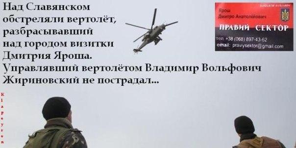 Совбез ООН сегодня снова обсудит ситуацию в Украине - Цензор.НЕТ 5718