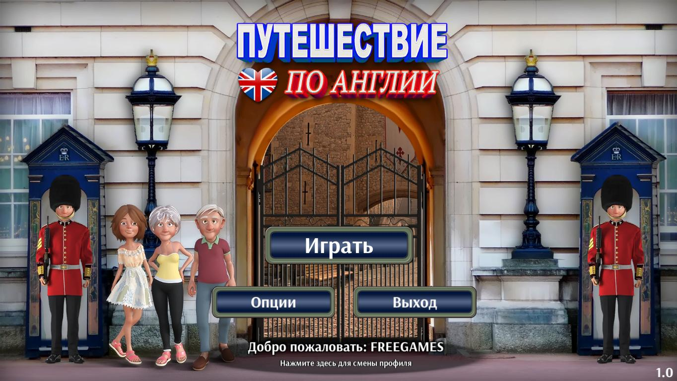 Путешествие по Англии | Travel to England (Rus)