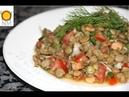Салат из чечевицы с овощами Вкусный и полезный салат Готовится просто а вкус тебя порадует
