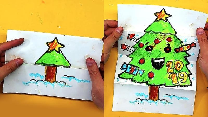 ОТКРЫТКА - ИГРУШКА рисуем раскладушку с ЕЛКОЙ на Новый год