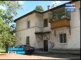Каждые три дня в Иркутской области тонет ребёнок