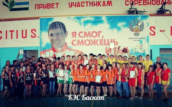 Онлайн новости 24 канал украина видео онлайн