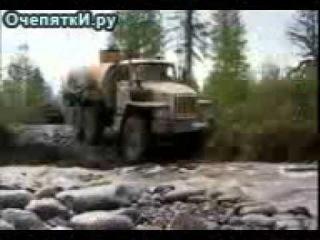 Иностранцы по дороге на Колыму