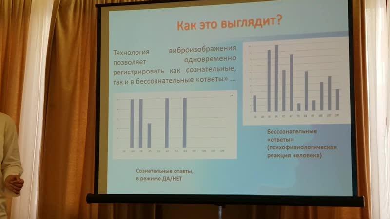 Виталий Терехов: Родословная языков любви. Наследование коммуникативных особенностей.