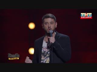 Stand Up - Брутальный Стас Старовойтов