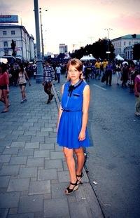 Наталья Шемшина, 22 августа , Минск, id36848532