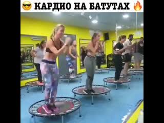 Тренировка на батутах