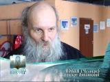 Визит епископа Йована в Кузбасскую митрополию