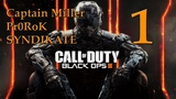 CALL OF DUTY BLACK OPS III Custom Zombies Dome №1