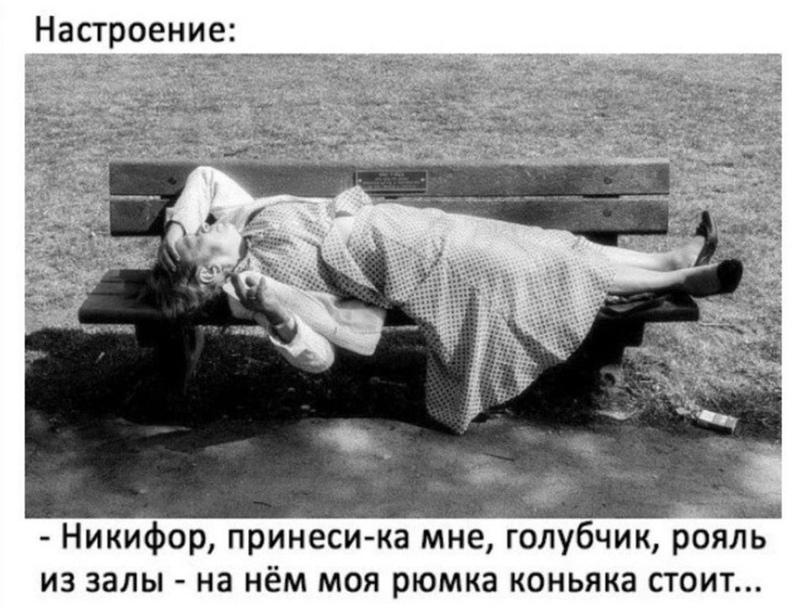 Наталья Смирнова   Санкт-Петербург
