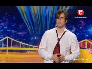 Песня-перфоманс от Александра - Україна має талант-6 / В Украине есть таланты - Кастинг в Донецке